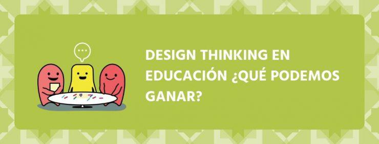 portada-designthinking-educacion-que-podemos-ganar